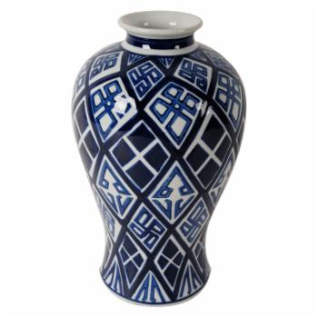 A & B Home Ceramic Decorative Jar