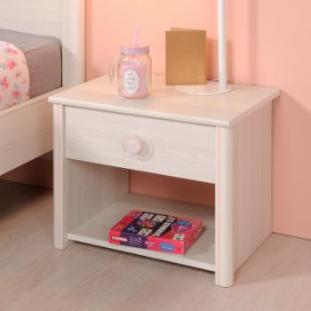 Parisot Nina Youth Night Table