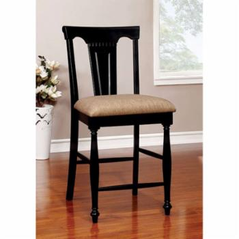 Benzara Sabrina Counter Height Dining Side Chair - Set of 2