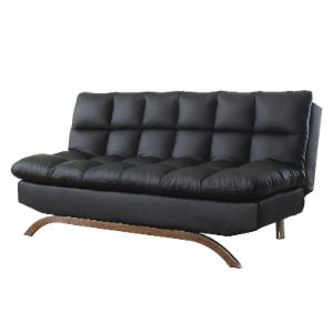 Milton Green Lugo Plush Futon Sofa Bed