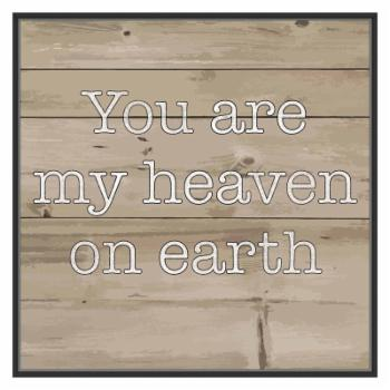 PTM Images You Are My Heaven II Wall Art