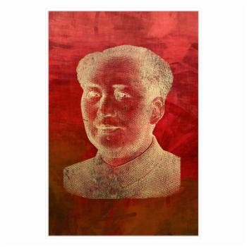PTM Images Mao Framed Canvas Wall Art