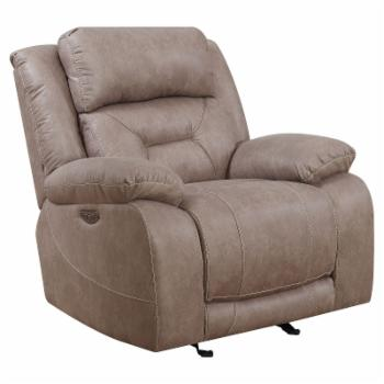 Steve Silver Co. Aria Power Glider Recliner